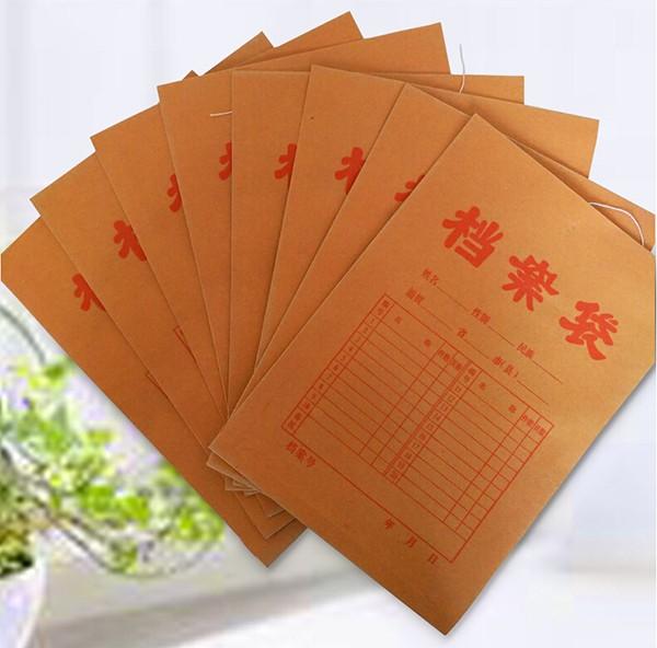 传统档案袋黄牛皮纸