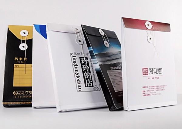 档案袋定做房地产档案袋定制牛皮纸文件袋订制档案袋印刷制作