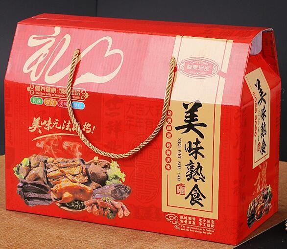 熟食类包装盒