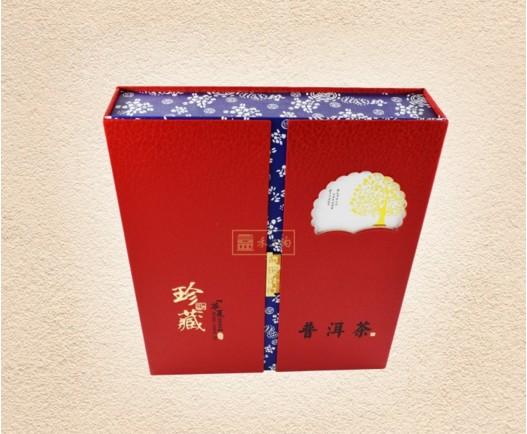茶叶精品包装盒