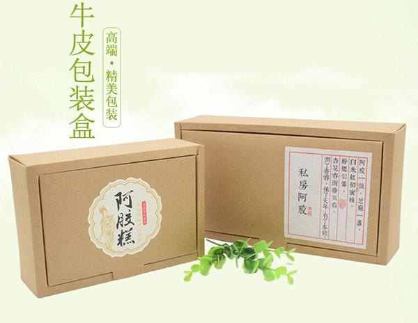 阿胶环保牛皮纸礼盒