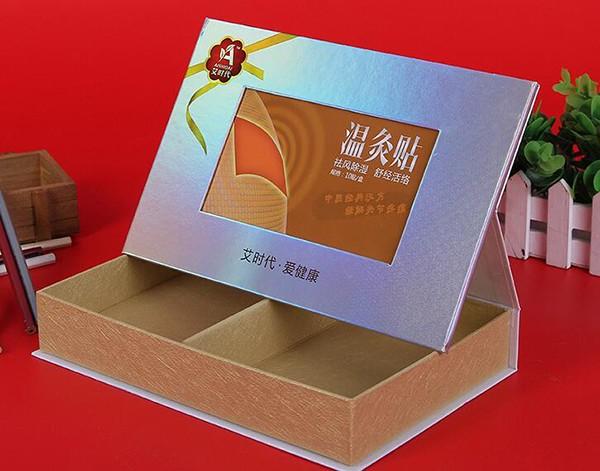 特种纸礼盒