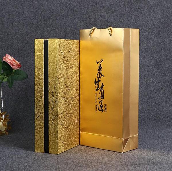 特种纸礼盒定制