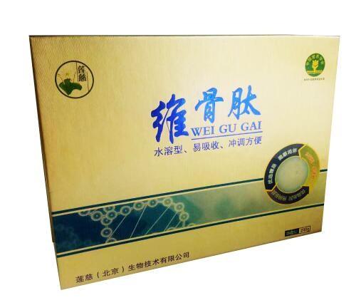 保健品礼盒纸板盒