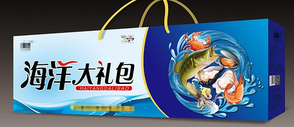 海鲜大礼包包装