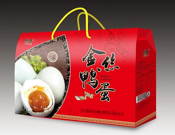 鸭蛋包装箱
