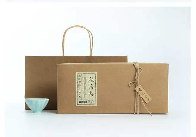 复古 环保牛皮纸 盒和手提袋套