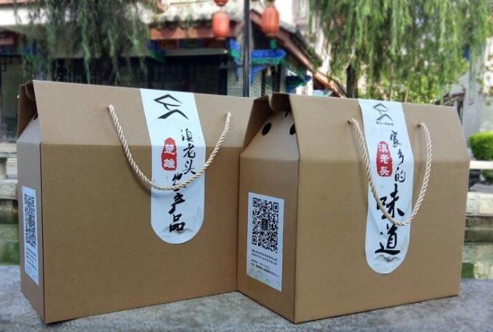 农产品 牛皮纸 提盒