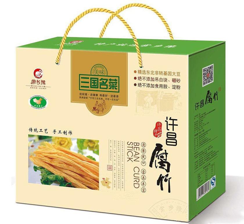 特产 腐竹 豆腐类瓦楞彩箱