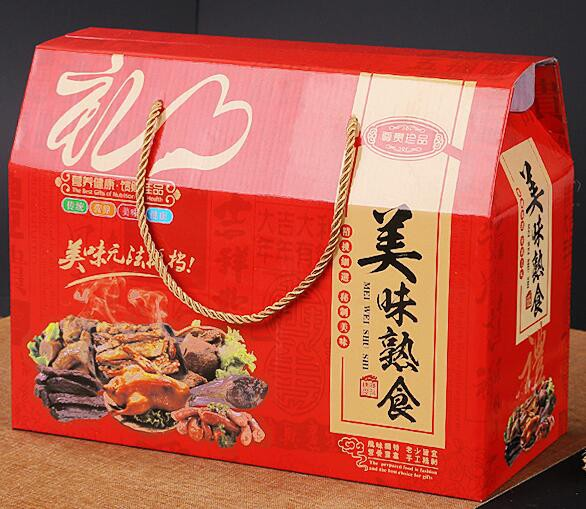 农产品类 瓦楞彩箱 包装盒